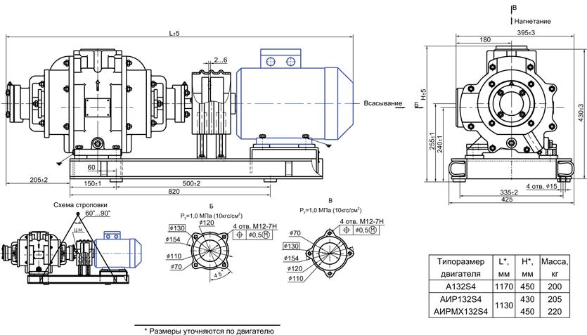 Насос вакуумный водокольцевой ВВН1-3 и агрегат электронасосный на его основе.